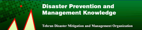 Disaster Prevention and Management Knowledge (quarterly)